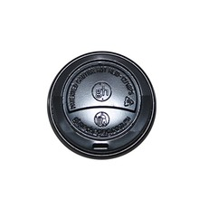 Customized Printed Reasonable Price Drink Lids