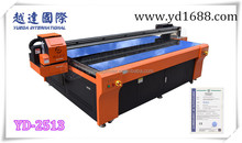 Hot sale fast speed wide format flatbed uv printer with embossed direct to wood