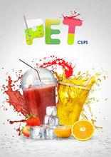 Highly transparent PET Cold drinking Cups(SGS/FDA/LFGB)
