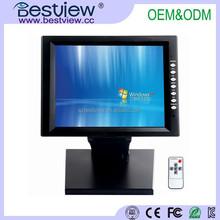 """12"""" Mini POS Touchscreen Monitor"""