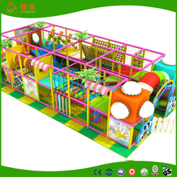 Children's indoor exercise playground equipment