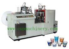 paper cup machine(LBZ-LB)