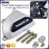 BJ-EG-002 Engine Stator Cover Motorcycle Frame Sliders for CBR 1000RR 2008-2012