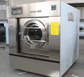 100kg entièrement automatique machines à laver le linge pour usage commercial