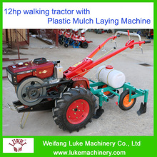 big horse power hand operated tractor for sale