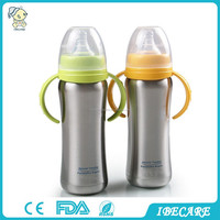 2015 free samples non-colic stainless steel baby bottle for euro market