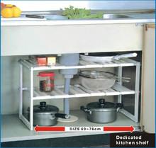 Kitchen Expandable plastic under sink shelf and under sink organizer