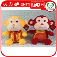 HI 2016 new year long monkey soft toy,monkey plush toy,monkey toy
