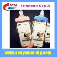 Latest products in market feeding-bottle design tpu mobile phone cover for iphone6 case