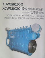 Weichai CW200ZC XCW6200ZC -1/2/4/9/10/88 series marine diesel engines enhanced engines