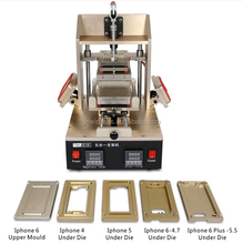 5 in 1 Bezel Disassemble,LCD Separating,LCD OCA Glue or Pol Film Remover and Bezel and LCD Touch Screen Assemble Machine
