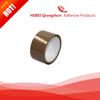 Brown BOPP Adhesive Tape Packing Tape, Carton sealing Tape, Packaging Tape