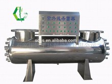 Piscina de acero inoxidable de filtros, acuicultura tanques