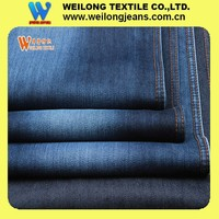 B1619-A factory latest non stretch srtipe cotton hip pop jeans for women made in china