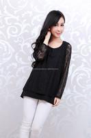 Black long transparent sleeve with flower pattern blink dress shirt