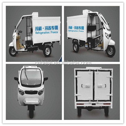 Best refrigerator three wheel tricycle made in china bajaj tricycle spare parts cargo tricycle with cabin