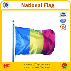 countries flag fabric pakistan