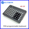 50 keys usb programmable pos keyboard with magnetic card reader