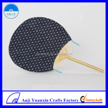 Hand Fan Lady Fashion Promotional Gift