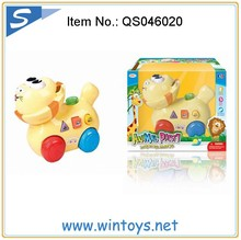 batteria del leone giocattolo cartoon bambino bo animale con la musica