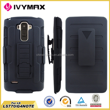 Hard PC cell phone case for LG LS770 factory accessories phone case