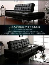 Ikea black leather sofa bed,folding sofa cum bunk bed designs