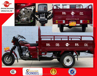 cargo three wheel bike 3 wheel auto dump bike agricultural truck tricycle