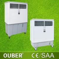 Free standing air cooler with wheels portable centrifugal turbo evaporative air cooler swamp cooler