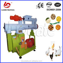Quick return chicken feed pellet mill machine for export