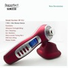 BP012-New model ultrasonic face lift machine/4 color photon therapy skin rejuvenation