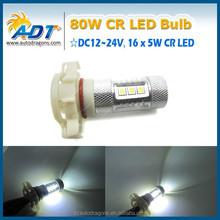 Auto part for CR XBD high power led 80watt mini cooper headlight bulb