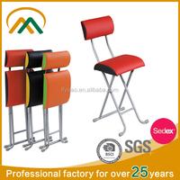 Cheap Used PU/PVC folding bar chair KP-C07