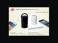 Mini family mobile multimedia devices Bluetooth speakers Portable support card that occupy the home audio
