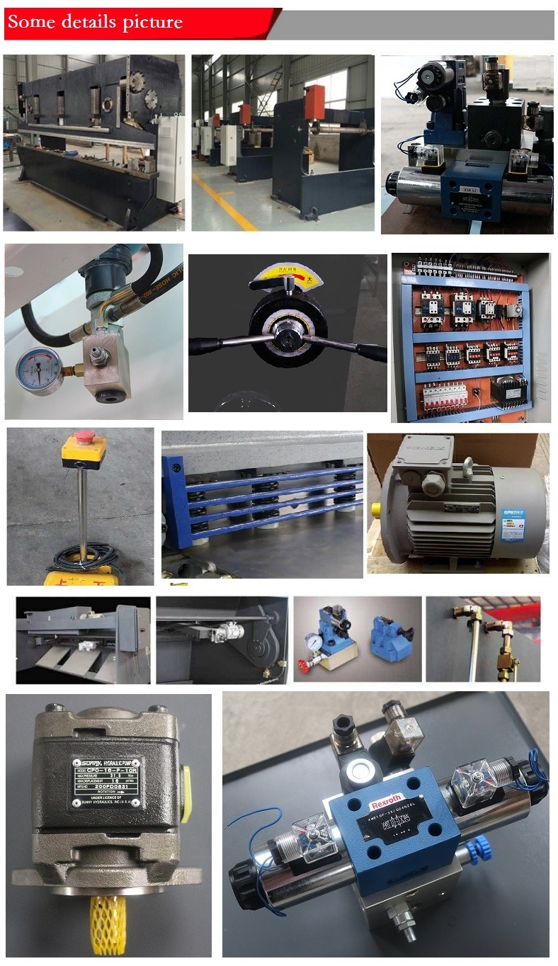 SOME DETAILS shearing machine.jpg