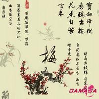 Wallpaper china fashion walled paper chinese character wallpaper