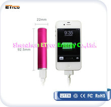 Cheapest and hot selling 2600mAh metal rounded Portable charger for mobile phones with FCC certification
