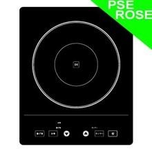 2015 hotest design Induction Cooker 100V-CCB12 (PSE japan Model)