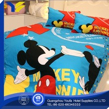 hot sale high quality children bedding cover set/bed sheet