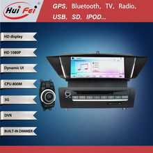 Huifei Hd 1080P Navigation For Bmw X1 With 800*480 Digital Touch Screen Support Ipod Iphone Virtual Disc-10