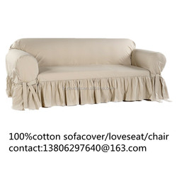 loveseat sofa cover