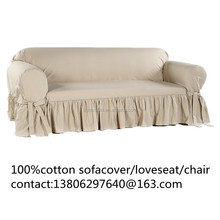 loveseat sofa chair cover