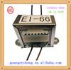 high quality Low-frequency EI--66 transformer