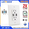 electrical socket adapter CSA approved