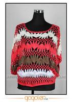 NEW multi-color mixed color stripe crochet hollow handmade bikini cover top