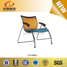 Executive Mesh Ergonomic Chair Outdoor Furniture H-259