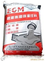 Micro Expansion and High Strength Grout Material