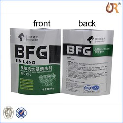 BRC Certified Manufacturer OEM All Kinds Of Printing Biodegradable Plastic Bag