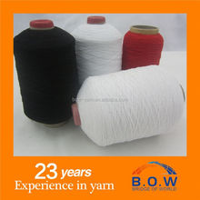competitive hot sale in pakistan/malaysia rubber(latex) covered polyester yarn rubber covered yarn