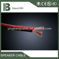 15 YEARS MANUFACTURE EXPERIENCE PROFESSIONAL SPEAKER CABLE