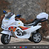 motorcycle for children / mini electric motorcycles factory / made in china motorcycle